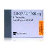 イミグラン(スマトリプタンジェネリック)100mg 2錠