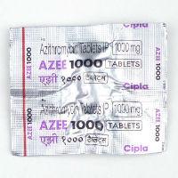 アジー1000mg 1錠