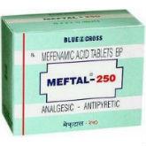 メフタル250mg(ポンステルジェネリック) 100錠