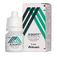 エイゾプト1%(AZOPT) 5ml