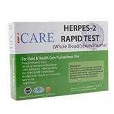 単純ヘルペスウイルス検査キット iCARE